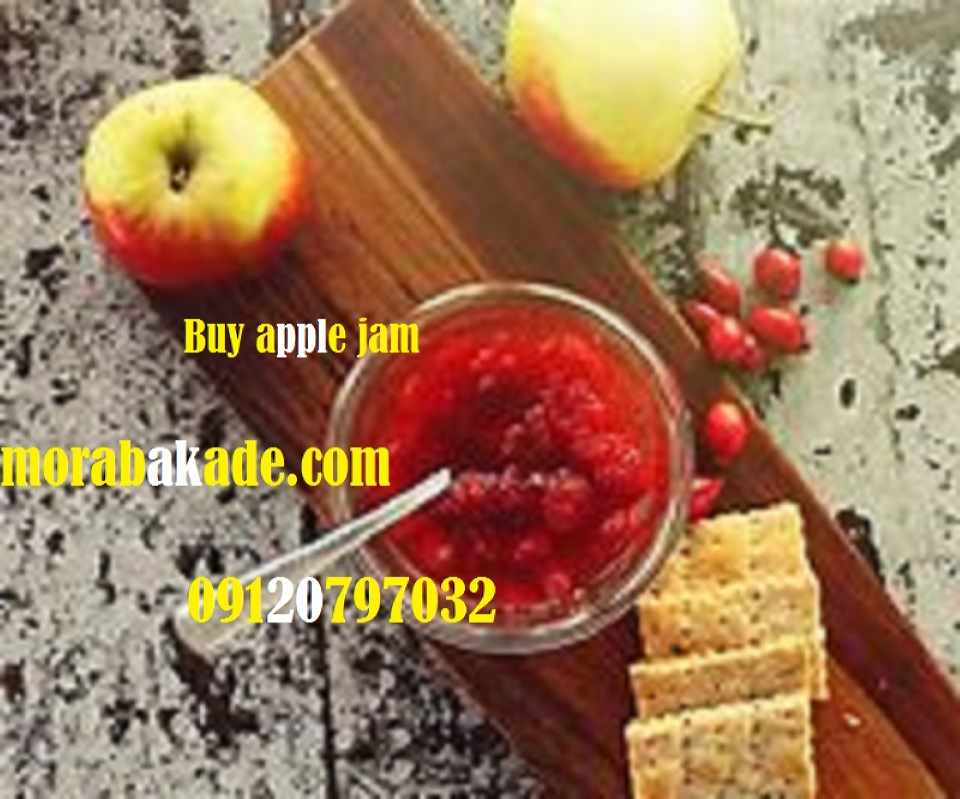خرید مربای سیب