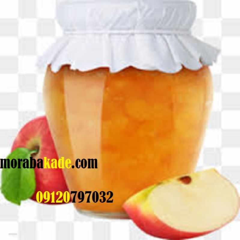 خرید مارمالاد سیب