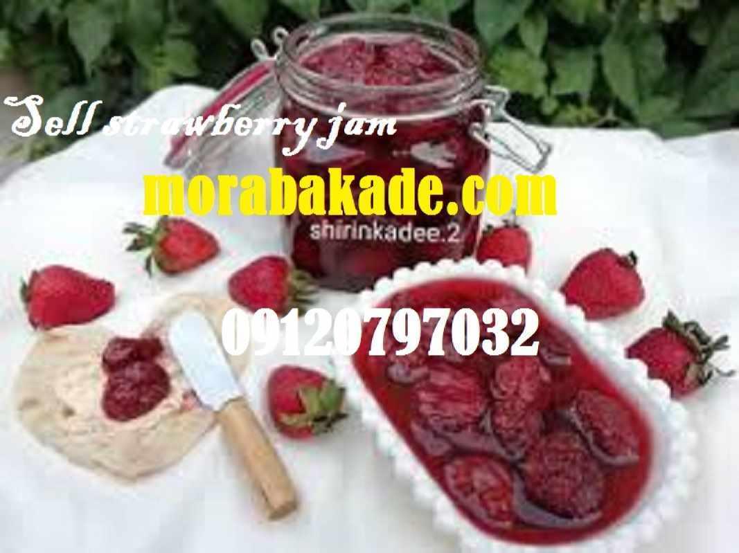 فروش مربا توت فرنگی