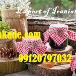 صادرات مربای ایرانی