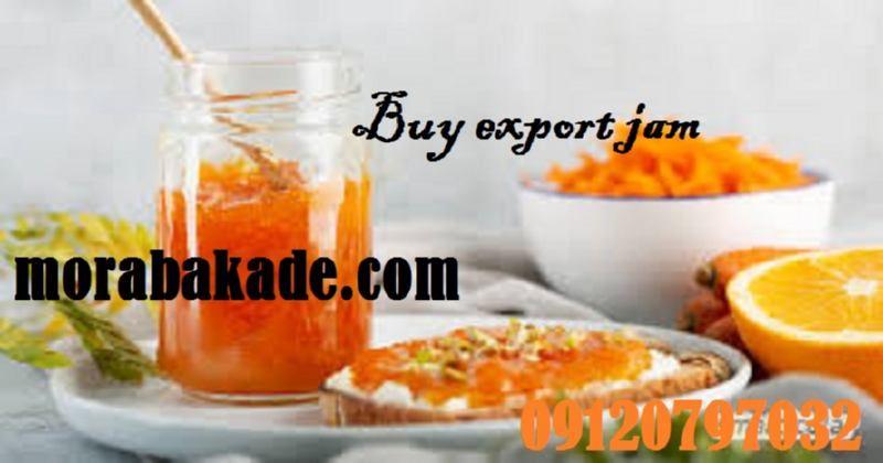 خرید مربای صادراتی